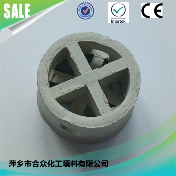 China Packing Supplier Ceramic Cascade Mini ring for washing and refining tower 中国包装供应商陶瓷阶梯环洗涤精制塔