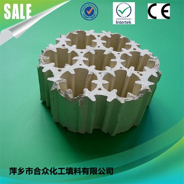 陶瓷带筋七孔连环1
