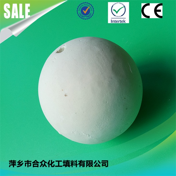 Porous ceramic ball alumina ceramic ball ceramic chemical packing porous ceramic ball packing 开孔瓷球 氧化铝瓷球 陶瓷化工竞博电竞押注 多孔瓷球竞博电竞押注
