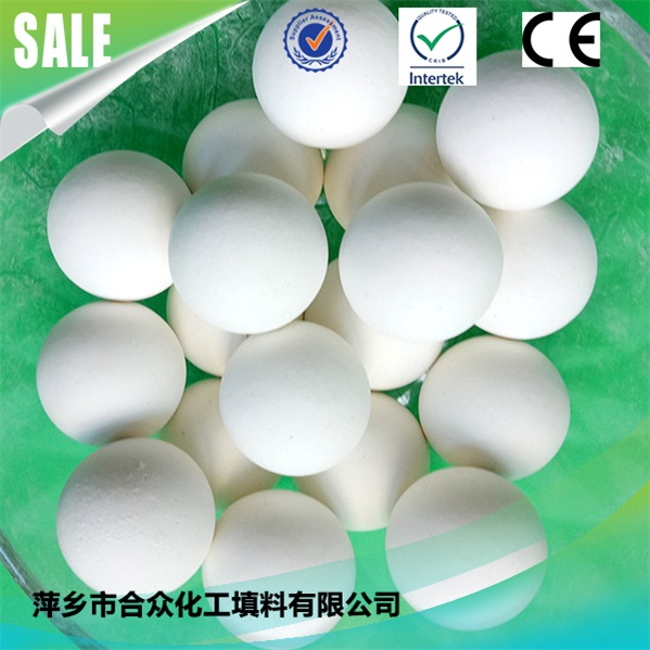 High aluminum heat storage ball mullite heat storage ball corundum heat storage ball 高铝蓄热球莫来石蓄热球刚玉蓄热球