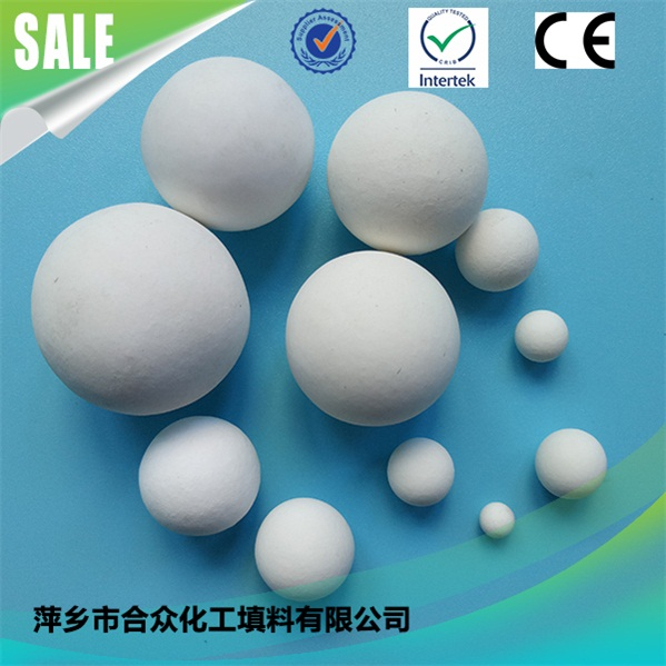 High temperature 1400 degree alumina ball grinding ceramic ball abrasion ceramic ball high aluminum grinding ball 耐高温1400度氧化铝球 研磨陶瓷球 耐磨陶瓷球 高铝研磨球