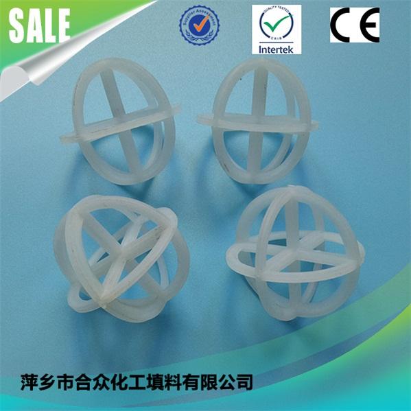 Plastic Tri-Pak 塑料环保球 (2)