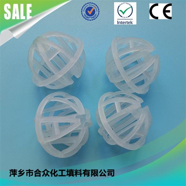 Plastic Tri-Pak 塑料环保球 (1)
