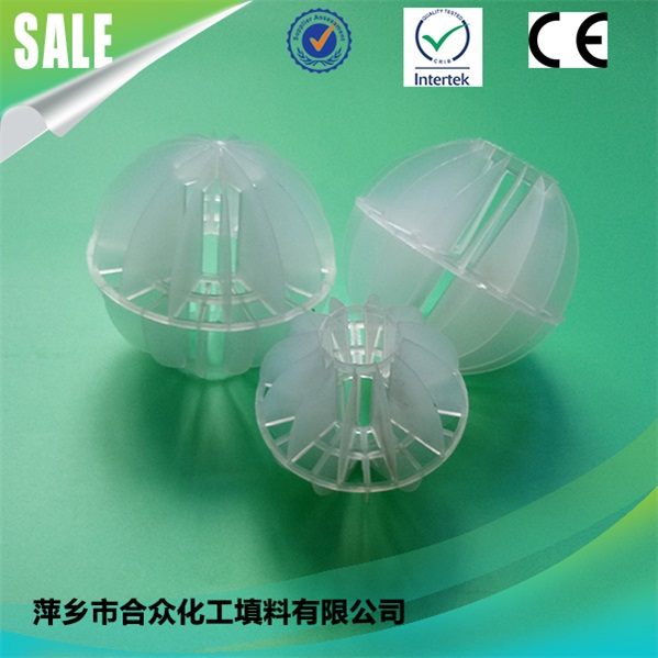 100mm Plastic hollow Polyhedral Ball, Polypropylene Plastic Ball in water treatment 100mm塑料中空多面体球,聚丙烯塑料球在水处理