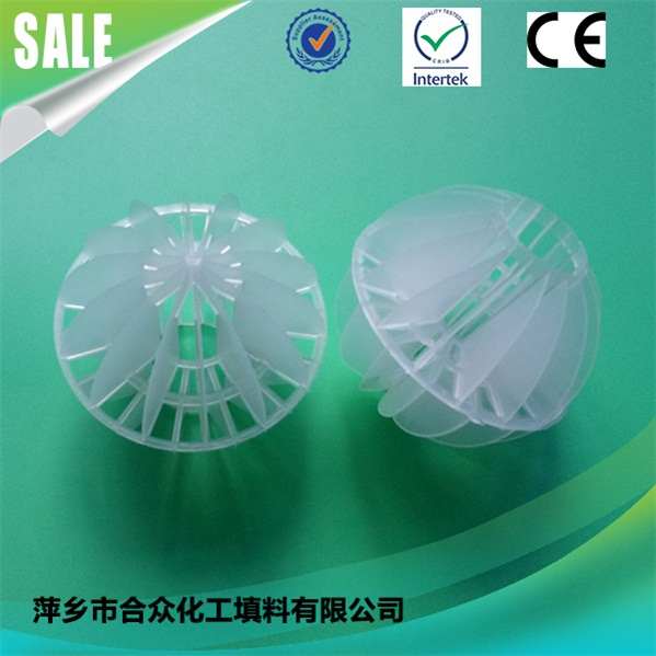 High Mass Transfer Plastic PP Polyhedral Multi-Aspect Hollow Ball For Tower Packing 高传质聚丙烯多面体多面空心球塔竞博电竞押注