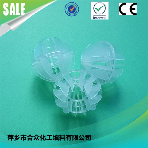 PP PE CPVC RPP PVDF 25MM38mm, 50mm, 76mm plastic packaging polyhedron hollow ball PP PE CPVC RPP PVDF 25MM38mm、50mm、76mm塑料随机包装多面体空心球