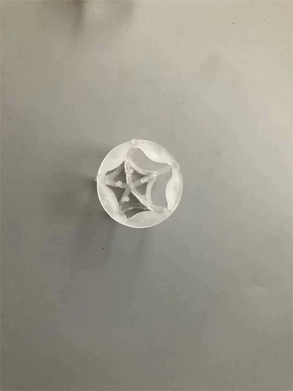 Plastic Pentagon Ring 塑料五角环 (1)