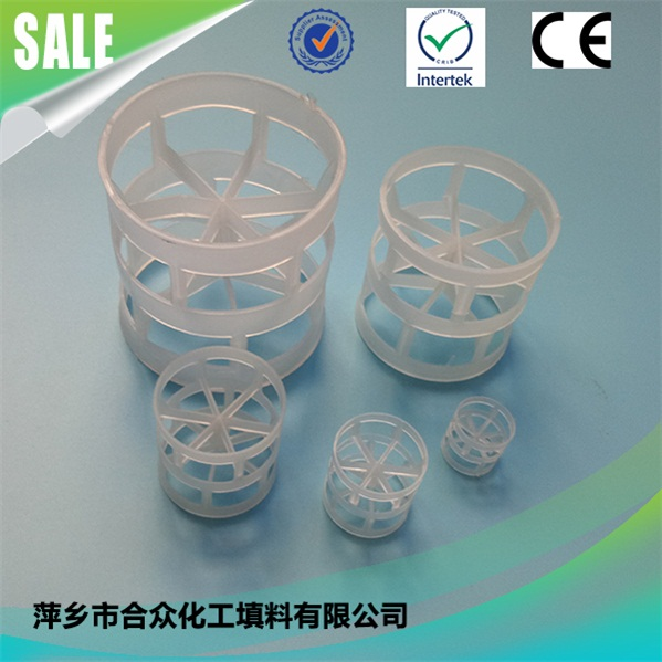 pvc industrial plastic plastic pall ring for coal gas industry 聚氯乙烯工业塑料,煤气工业塑料环