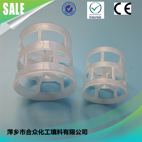 The white plastic baler ring packing is used for the separation of ethylbenzene 白色塑料环鲍尔环竞博电竞押注用于乙苯的分离