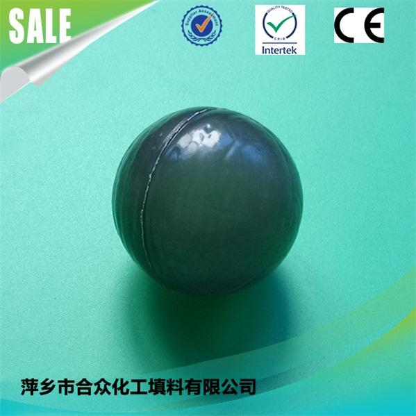 Plastic Hollow Floating Ball 塑料空心浮球 (3)