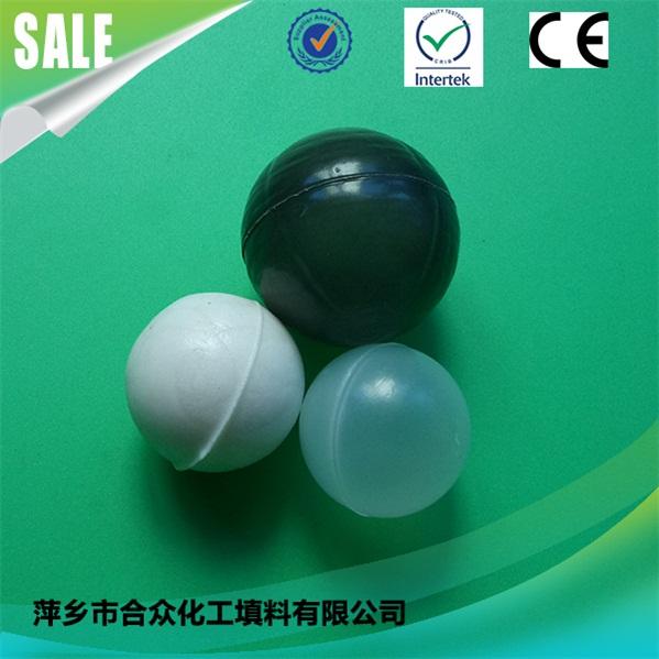 Plastic Hollow Floating Ball 塑料空心浮球 (2)