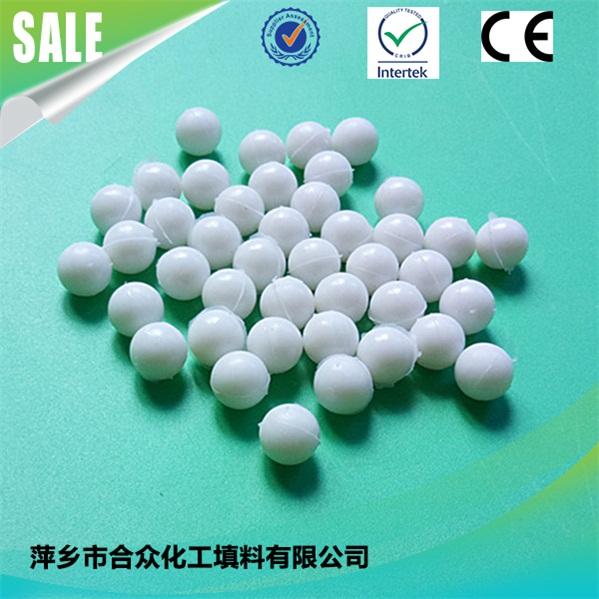 Plastic Hollow Floating Ball 塑料空心浮球 (1)1