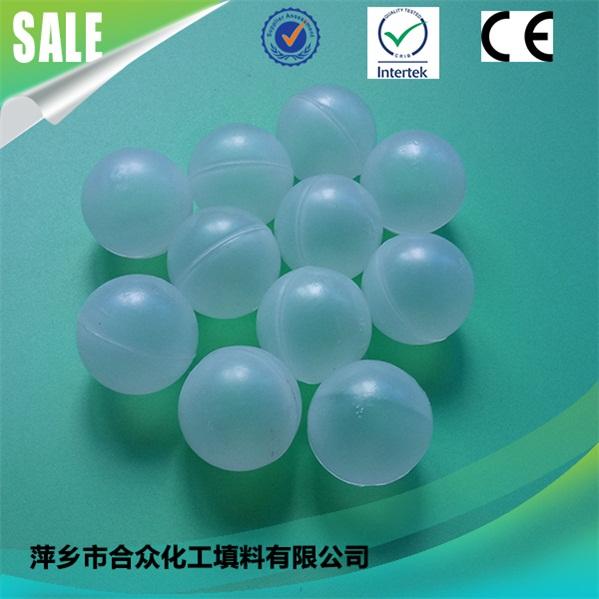 Plastic Hollow Floating Ball 塑料空心浮球 (1)