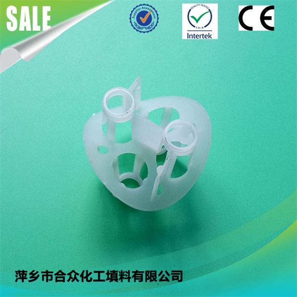 Plastic Heilex Ring 塑料海尔环 (4)
