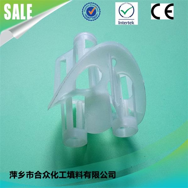 Plastic Heilex Ring 塑料海尔环 (3)