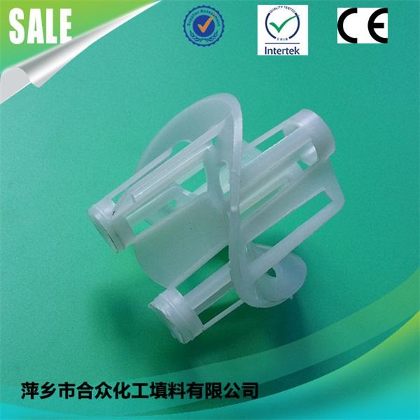 Plastic Heilex Ring 塑料海尔环 (2)