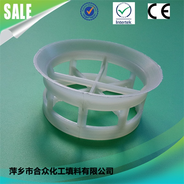 Plastic Cascade Mini Ring 塑料阶梯环 (1)