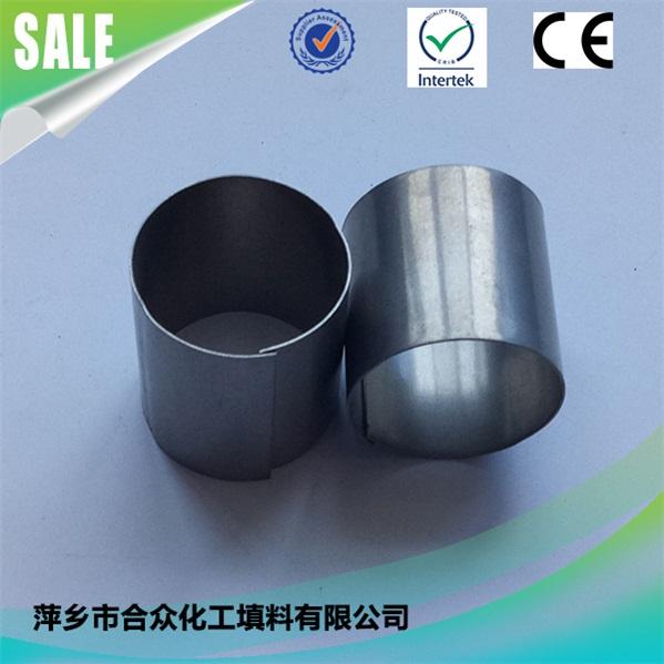High quality Matel raschig ring MRR for random packing,metal tower internals 高品质马特尔拉西格环MRR随机包装,金属塔内部