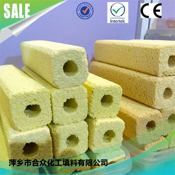 Aquarium accessories Far-infrared Bacteria House filter media for fish tank 水族配件:用于鱼缸的远红外细菌库过滤介质