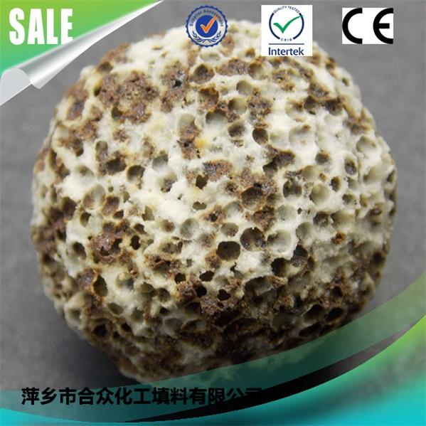 石英纳米细菌球1