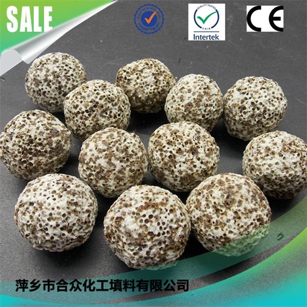 石英纳米细菌球
